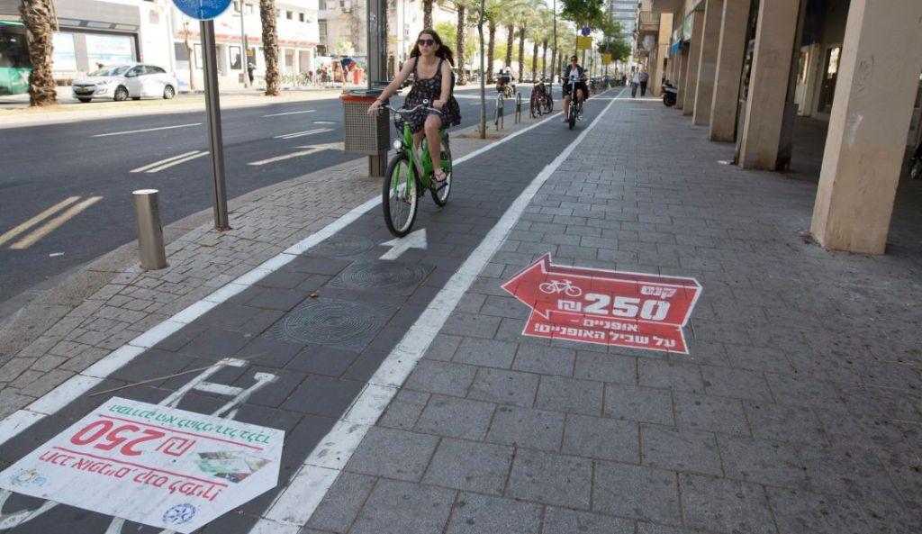 izraelinfo bicikli telavivban