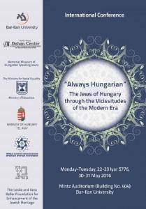 izraelinfo mindig magyar konferencia