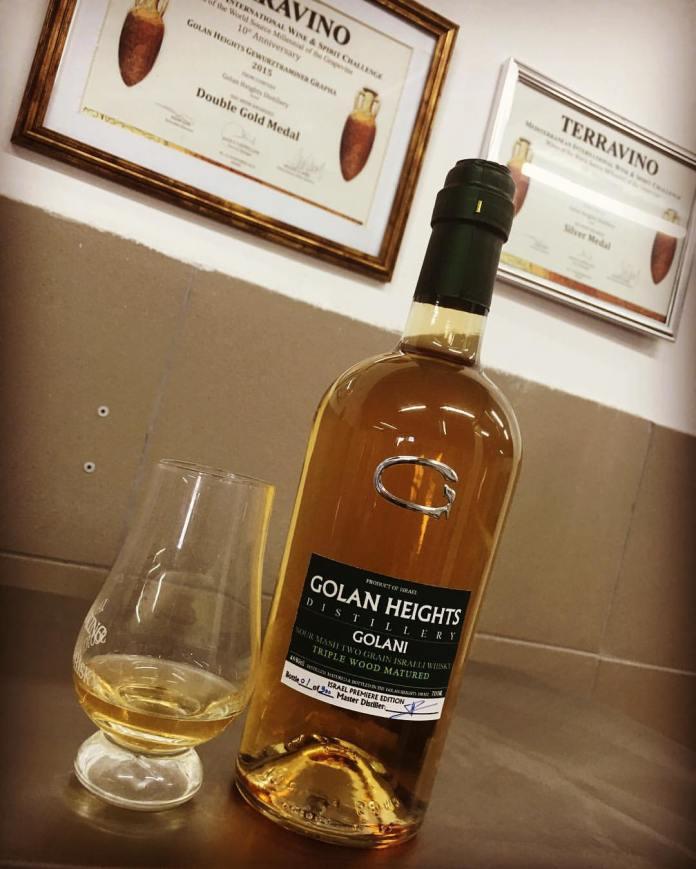 izraelinfo Golani Whiskey Glass