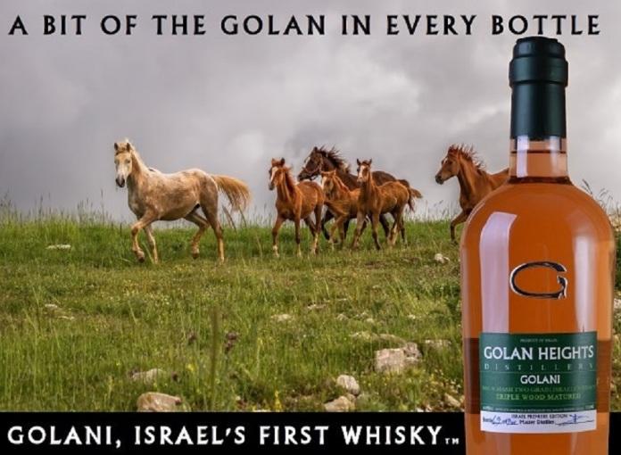 izraelinfo Golani Whiskey
