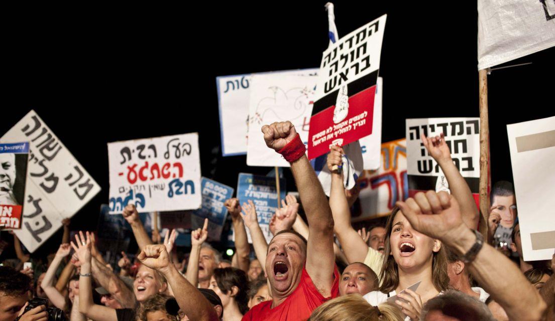 izraelinfo izraeli tuntetes 2011