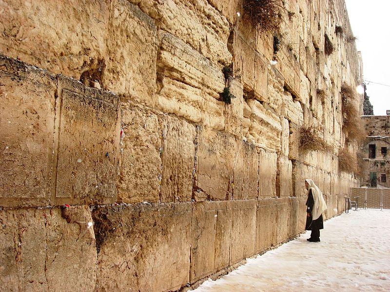 izraelinfo siratofal