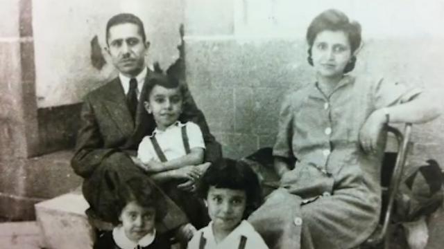 Jemenita család